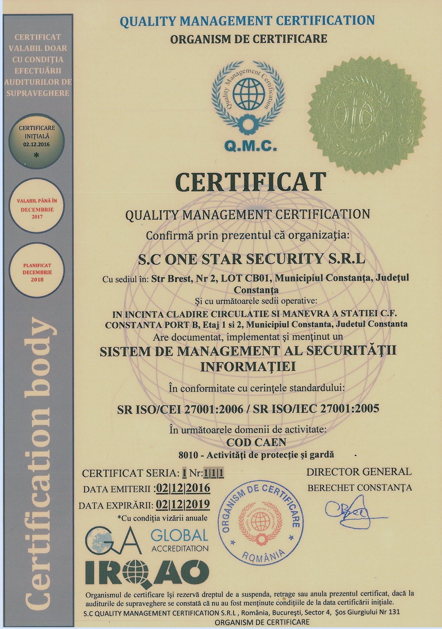 one_star_security_200