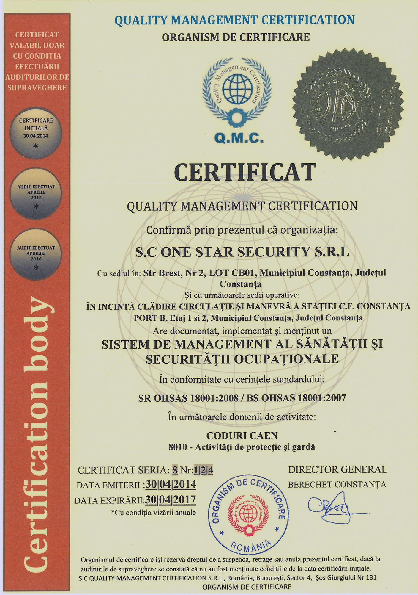one_star_security_202